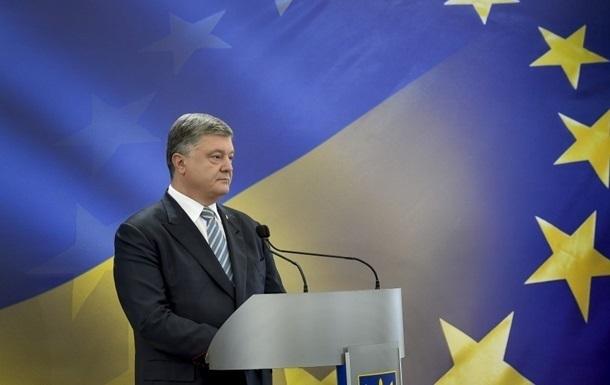 Порошенко убежден, что Украина в 2021 году получит перспективу членства в ЕС