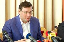 Против народного депутата Новинского вероятно будет новое представление – Луценко