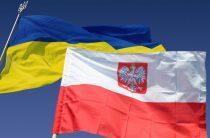 Попытки поссорить Украину и Польшу является элементом гибридной войны