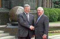 Переговоры Порошенко с Тиллерсоном: о чем договорились США и Украина