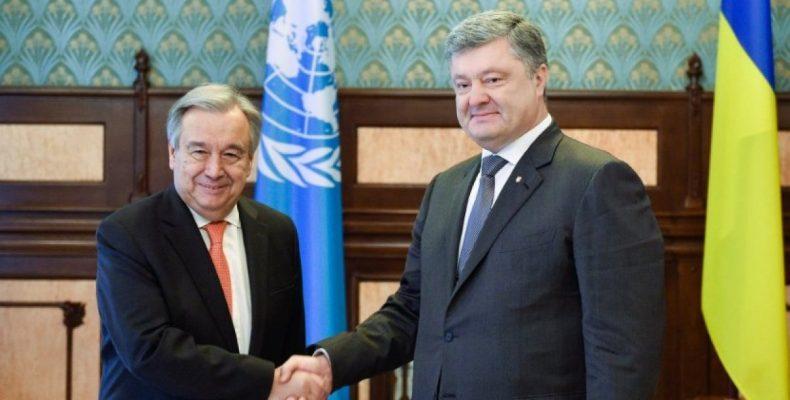 Генсек ООН: Для нас ситуация на Донбассе не забыта, она на повестке дня