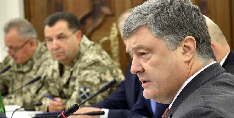 Порошенко: На закупку новейшей техники и вооружения направят 1,6 млрд грн