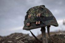 За минувшие сутки в зоне АТО 1 военнослужащий погиб, еще 5 получили ранения