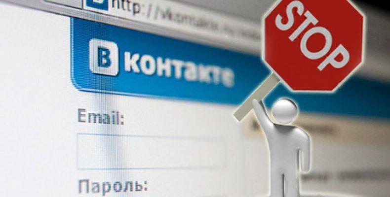 Президент ввел санкций против «ВКонтакте», «Мейл.ру» и ряда российских телеканалов