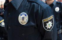 Правоохранители установили 15 человек, причастных к столкновениям в Днепре 9 мая