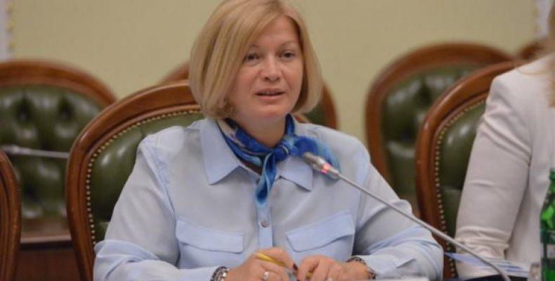 Несколько слов «заблудившимся»: Геращенко прокомментировала обращение матери задержанного на Донбассе военного РФ