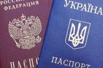 Визовый режим с РФ не усилит национальную безопасность Украины – эксперт