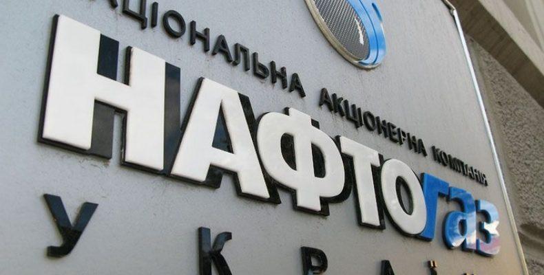 «Нафтогаз» и «Газпром» проводят серию переговоров относительно решений Стокгольмского арбитража