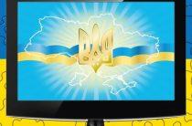 Закон о 75% украиноязычной квоты на ТВ вступит в силу 13 октября