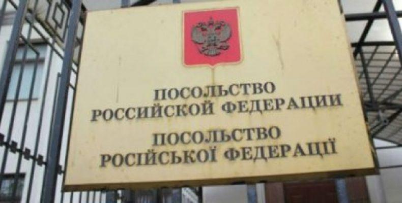 В Киеве поймали пьяного «кремлевского» дипломата