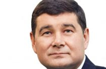 Ходатайство о заочном расследовании по делу А. Онищенко передадут в суд до конца мая – САП