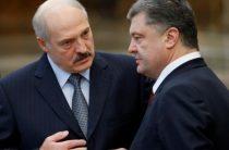 Александр Лукашенко и Петр Порошенко проведут встречу 26 апреля