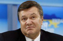 Защита из Донецка: Януковичу назначили бесплатного адвоката