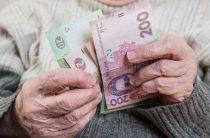 Верховная Рада приняла за основу проект пенсионной реформы