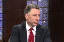 Вашингтон назначил спецпредставителя США по Украине