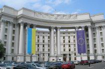 МИД: Россия грубо нарушает положения Венской конвенции о консульских сношениях