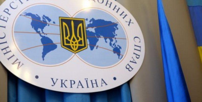 В МИД Украины осудили запуск баллистической ракеты КНДР
