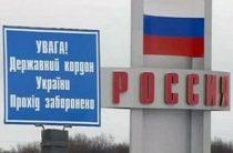 Семья россиян попросила политического убежища в Украине – ГПСУ