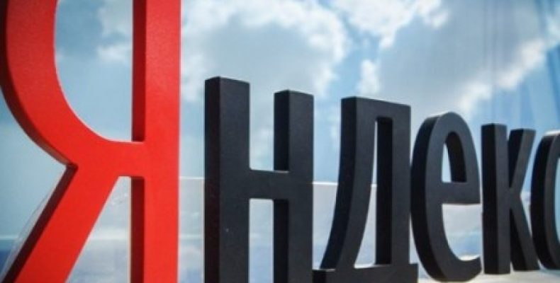 Менеджеры «Яндекса» передавали в Россию персональные данные украинцев – СБУ
