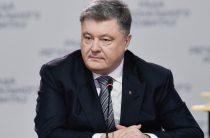 Порошенко подготовил изменения в Конституцию об отмене депутатской неприкосновенности