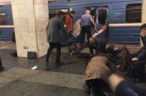 Срочно: в метро Санкт-Петербурга раздался взрыв