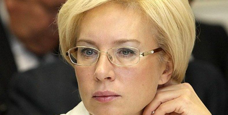 Парламент будет голосовать за назначение Омбудсмена 6 июня — Л. Денисова