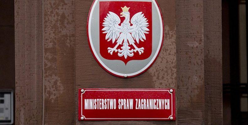 МИД Польши вызвал посла Украины через нападение на генконсульство в Луцке