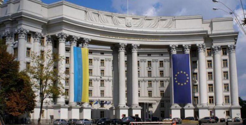 МИД передало Москве ноту протеста из-за пребывания в Крыму делегации РФ