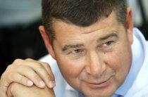 Онищенко заявляет, что якобы получил «статус политбеженца» в одной из стран Европы