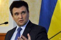 П. Климкин: на встрече в Брюсселе обсуждалось привлечение Украины к дискуссиям в ЕС