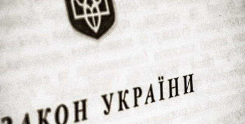 П. Порошенко утвердил дополнительные квоты при поступлении в вузы для жителей оккупированных территорий