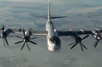 Пентагон: бомбардировщики РФ совершили полет возле Аляски
