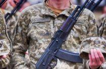 Президента призвали отменить призыв офицеров запаса