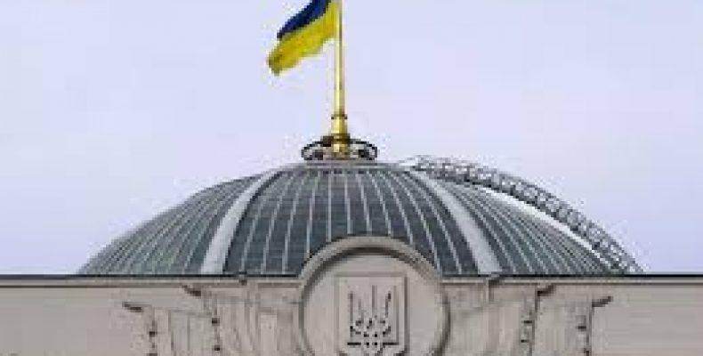 Рада отложила голосование за Омбудсмена – А. Парубий