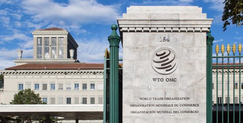 Россия подала иск в ВТО из-за санкций Украины