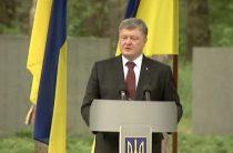 Президент подписал закон о запрете георгиевской ленты