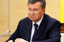 Суд разрешил конфискацию арестованных 1,5 млрд долларов Януковича