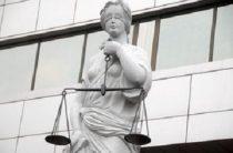 Судебная реформа в Украине провалена
