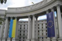 В МИД Украины ожидают, что РФ будет выполнять решение Суда ООН