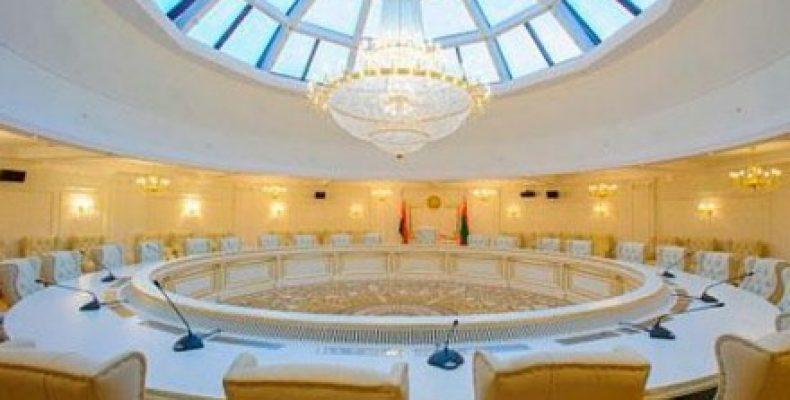 В Минске завершилось заседание Трехсторонней контактной группы