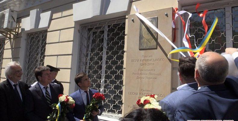 В Житомире открыли мемориальную доску Леху Качинскому