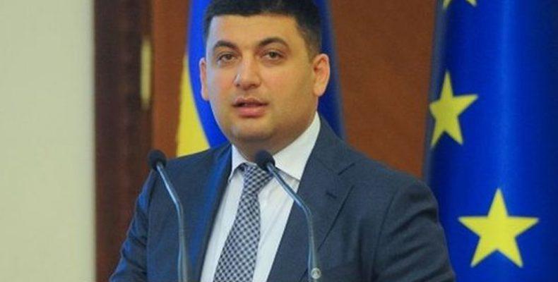В. Гройсман прогнозирует, что украинцы смогут ездить без виз в ЕС с 11 июня