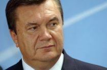 В. Януковича с сыном сняли с розыска Интерпола