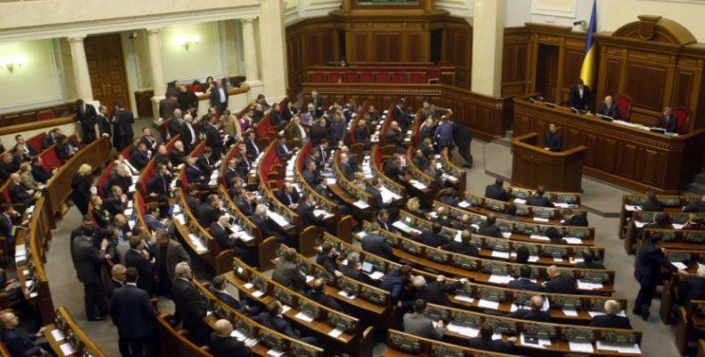Верховная Рада приняла закон о Конституционном суде