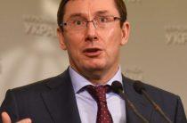 Генпрокурор рассказал о преступлениях госслужащих на местах