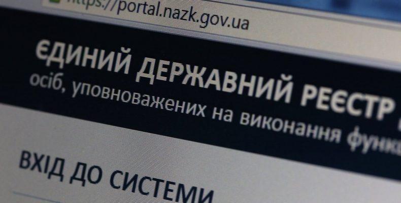 Закон относительно продолжения срока э-декларирования до 1 мая вступает в силу завтра