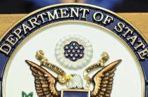 США готовы поддержать отличающийся от минских соглашений механизм урегулирования ситуации на Донбассе