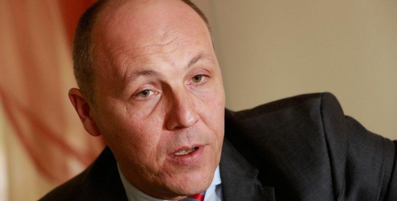 А. Парубий: единственной гарантией безопасности является членство Украины в НАТО