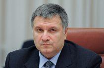 В рамках расследования экономических преступлений времен В. Януковича задержаны 22  человека – А. Аваков