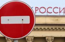 Украина на ассамблее ВОЗ обратилась к 194-м странам поддержать санкции против РФ